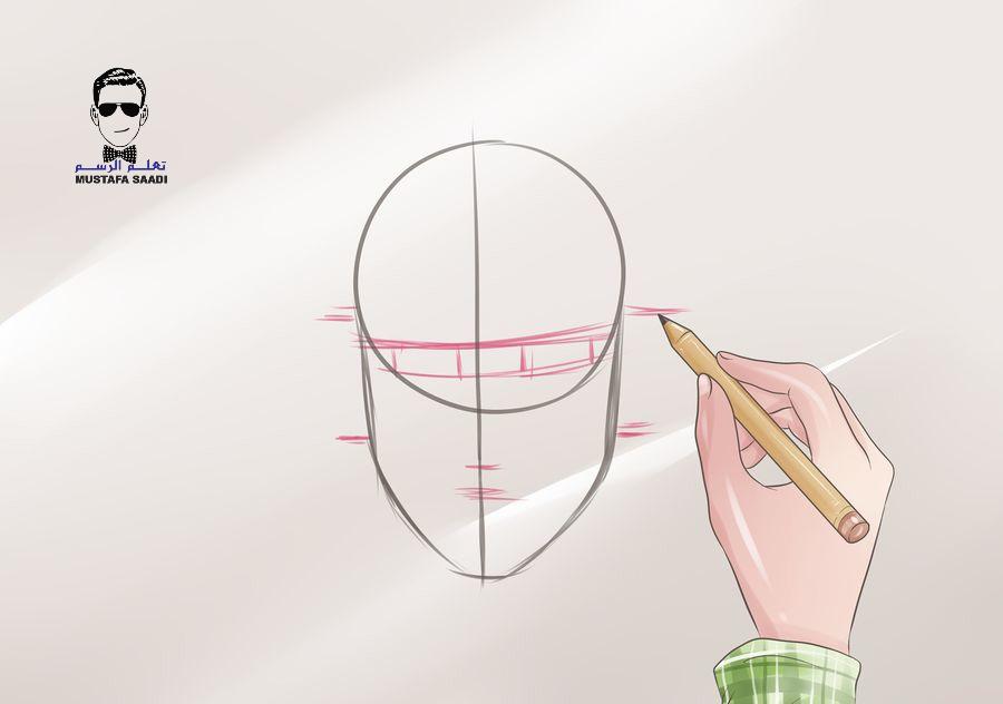 80aeedd4726fc تعلم رسم وجه بالرصاص للمبتدئين
