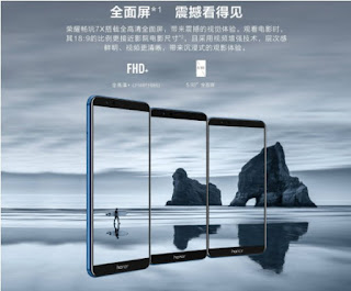 Huawei Honor 7X, Has Been Announced with 18: 9 Bezel-Less Screen