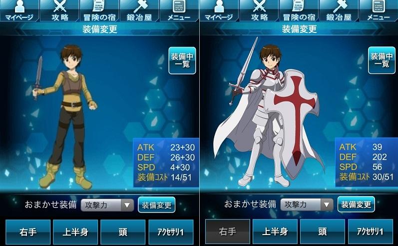 Sword Art Online Video Game Pc Download « Top 15 warships ...