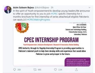 cpec-china-pakistan-economic-corridor-internship-program-2020
