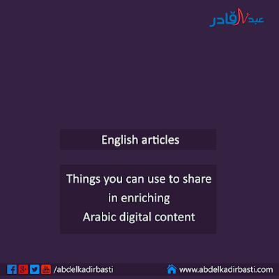 enriching Arabic digital content