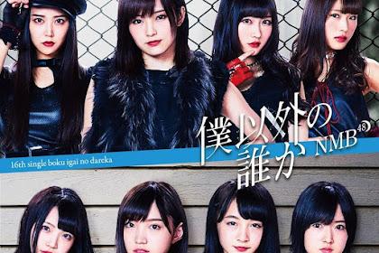 [Lirik+Terjemahan] NMB48 - Kodoku Guitar (Gitar Kesepian)