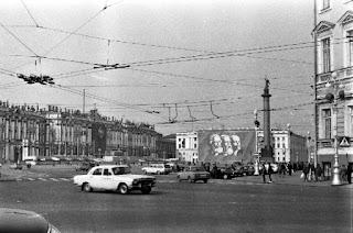 Город-герой Ленинград фото