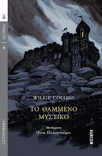 https://www.dardanosnet.gr/book_details.php?id=2383