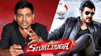 Sivalinga Review | Horror and It's Restrictions! | Lawrence | Ritika Singh
