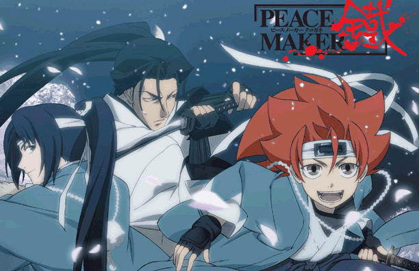 Peace Maker Kurogane - Daftar Anime Samurai Terbaik Sepanjang Masa