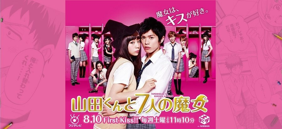 Download Yamada-kun to 7-nin no Majo [Live Action]