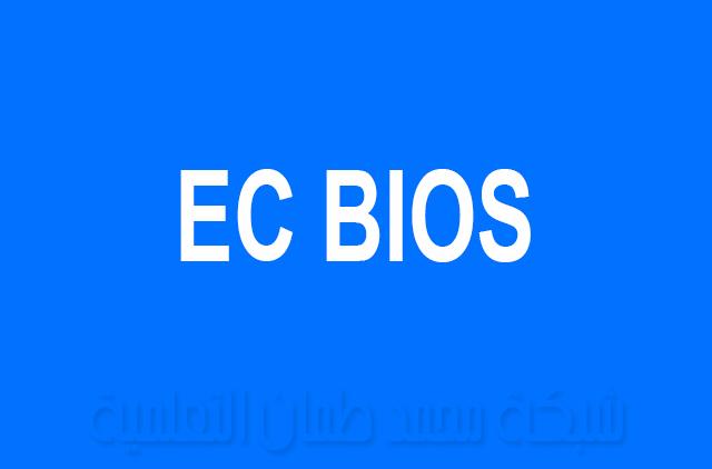 ec bios kb921