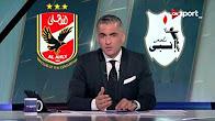 برنامج ستاد مصرحلقة الاثنين 12-12-2016 مع سيف زاهر