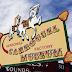Campaign launched to save carrousel