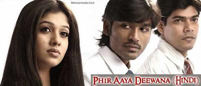 Phir Aaya Deewana (2013) Hindi Dubbbed HDRIP