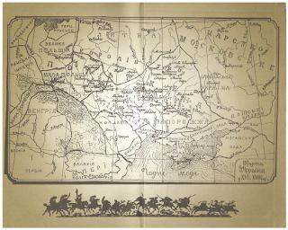 интересно мемуари до історії південної русі вип 2 перша