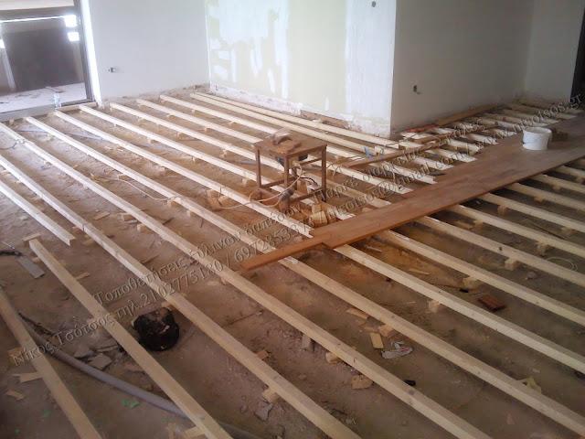 τοποθέτηση ξύλινων δαπέδων