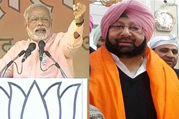 लगता है अमरिंदर सिंह भी कांग्रेस को छोड़कर BJP में शामिल होंगे, पंजाब में भी बनेगी BJP सरकार