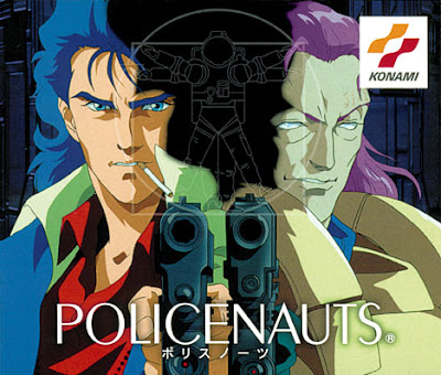policenauts playstation saturn