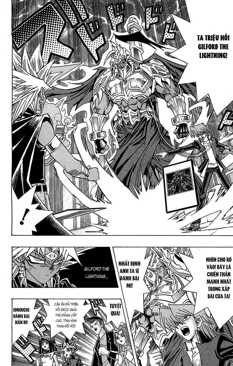 YUGI-OH! chap 248 - kỹ năng đặc biệt thứ 3 của thần ra trang 3