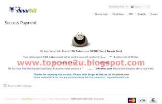 Online Mobile Recharge5