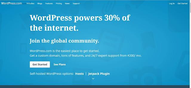 wordpress.com free blog kaise banaye