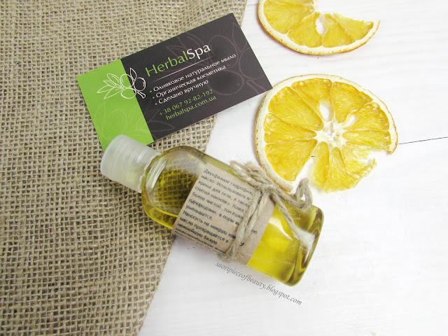 Натуральное двухфазное гидрофильное масло ручной работы от HerbalSpa/ Блог A piece of beauty
