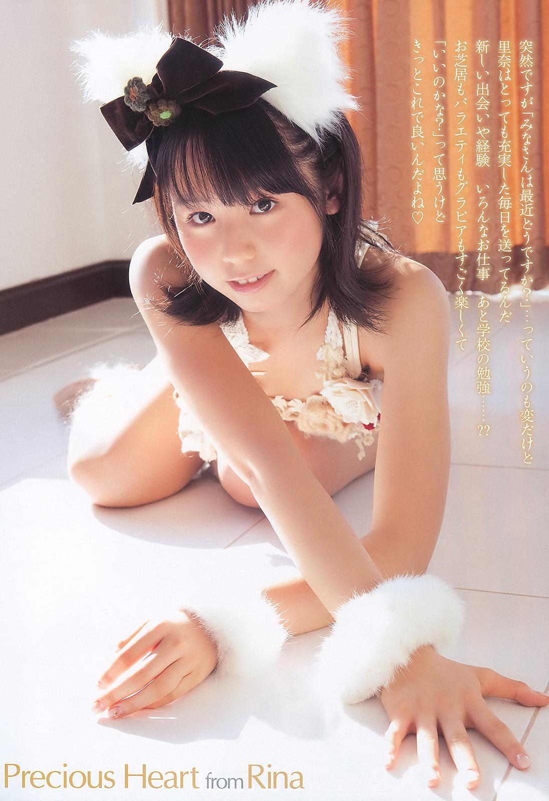 Japanese girls sex porn