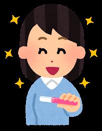 妊娠検査薬を見る女性のイラスト(喜ぶ)