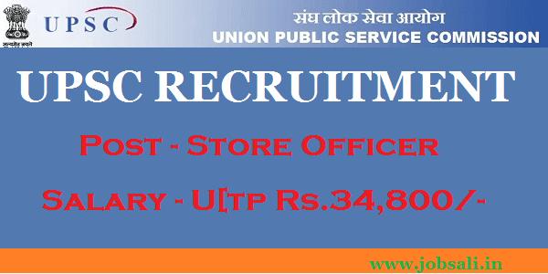 UPSC Notification, UPSC Store officer Recruitment, UPSC Exam 2017