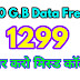 Jio 10 G.B Data Free Now Again