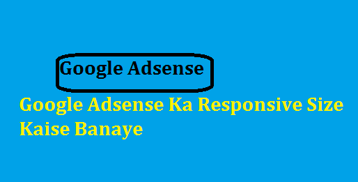 Adsense-Ads-Ka-Only-Responsive-Size-Show-Kaise-Karaye