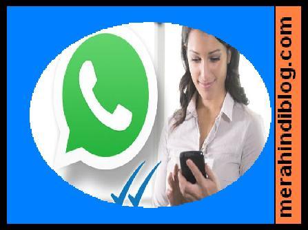 Whatsapp के सारे मैसेज और अन्य डाटा Facebook के कर्मचारी पढ़ सकते हैं