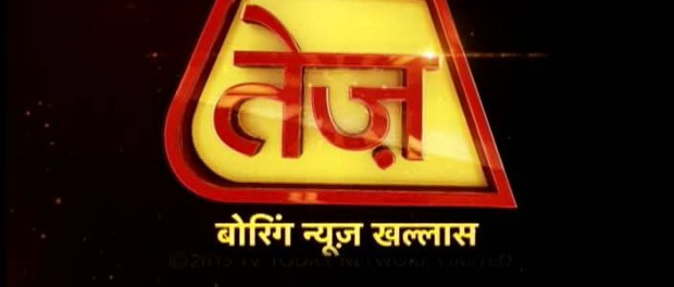 Aaj Tak TEZ channel now FTA from Asiasat 5