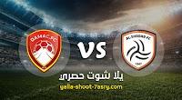 نتيجة مباراة الشباب وضمك اليوم الخميس بتاريخ 20-02-2020 الدوري السعودي