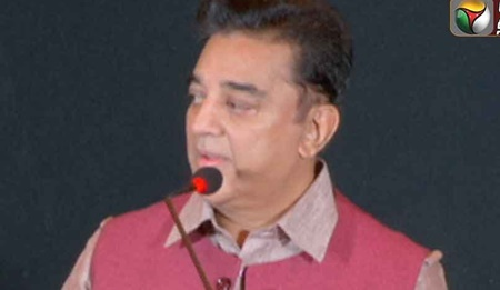 Case updates of kamal hassan's comments' about Hindu terrorism!