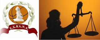 Οι ποινές του ΔΣ της ΕΣΚΑΝΑ (16.04.18)