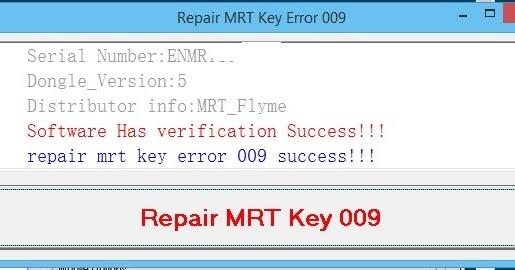 mrt 2.56 crack keygen download