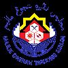 Thumbnail image for Majlis Daerah Tanjung Malim (MDTM) – 30 Januari 2018