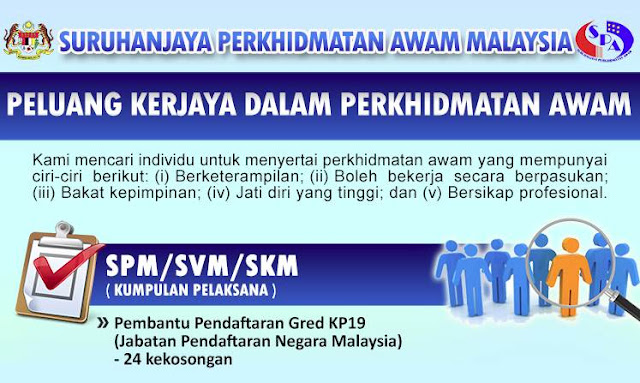 Pembantu Pendaftaran JPN Malaysia Gred KP19