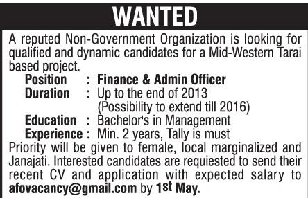 Finance & Admin Officer Job Vacancy in a reputed Non
