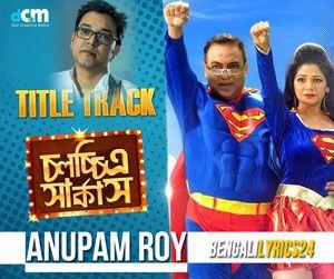 Chalochitra Circus Title Song - Chalochitra Circus, Anupam Roy