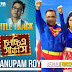 Chawlochitro Circus Title Track Lyrics Anupam Roy Feat. Payel Sarkar
