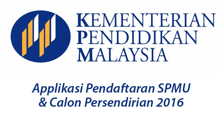 Pendaftaran SPM Persendirian 2018