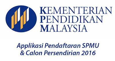 Pendaftaran SPMU Ulangan