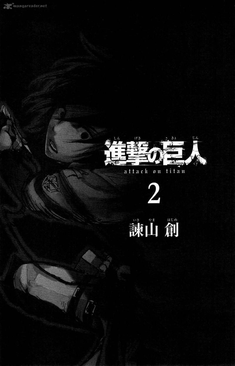 Shingeki no Kyojin Ch 5: A Faint Glimmer Of Light In The Middle Of Despair