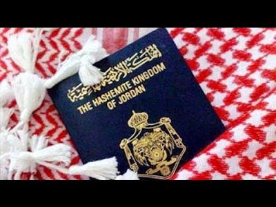 رسوم التجديد التي أقرتها الحكومة لحملة الجواز الأردني