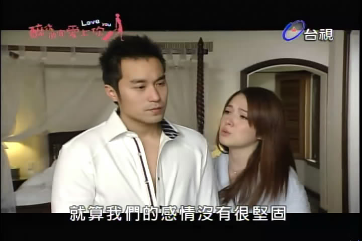 Top Five Just You Taiwanese Drama Download - Circus