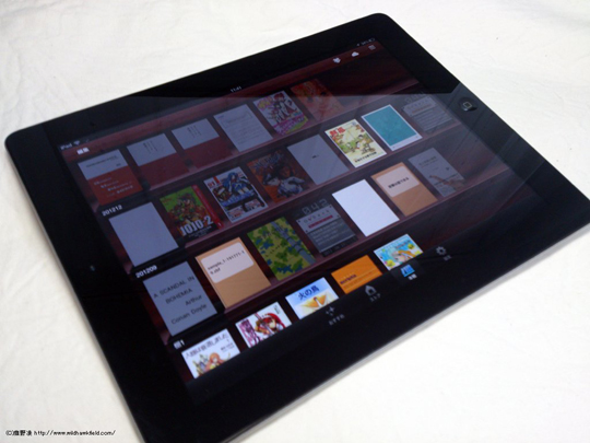 iPadのKinoppy