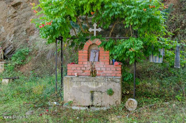 St. Archangel Michael and Holy Salvation, Bukovo village, Macedonia