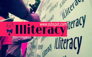 Illiteracy in India : A Major Issue