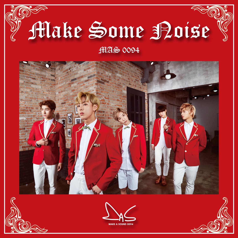 Download Lagu Mas 0094Terbaru