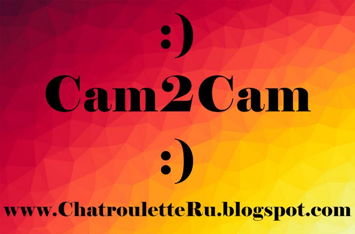 Наши чаты мгновенно соединяют вас с cam2cam с незнакомыми людьми. Используйте наши чаты для видеочатов с незнакомыми людьми, основанными на интересах.