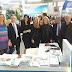 Η Περιφέρεια Θεσσαλίας στη Διεθνή Έκθεση Τουρισμού στο Βελιγράδι